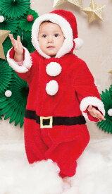 マシュマロサンタ Baby クリスマス コスプレ 子供用 キッズ ベビー サンタクロース コスチューム 衣装 Xmas