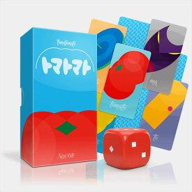 トマトマト ゲーム カードゲーム ボードゲーム パーティ 盛り上げ お祝い お誕生日 プレゼント ギフト 贈り物 知育玩具 キッズ 子供
