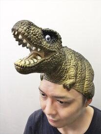 のりザウルス(ブラウン) なりきりマスク 宴会 恐竜 ダイナソー 仮装 かぶりもの パーティーグッズ 仮装衣装 かぶりもの アニマル 恐竜 恐竜マスク