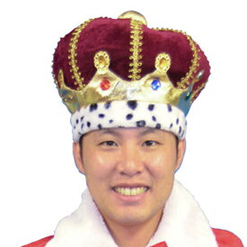 王様・女王様の王冠 これを被ればあなたもキング・クイーンに!!かぶりもの コスプレ おもしろキャップ 王様 変身 コスプレ コスチューム メンズ 仮装 衣装 男装