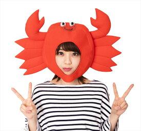 かぶりもん カニのかぶりもの マスク コスプレ おもしろキャップ 帽子 被り物 コスプレ 仮装 イベント 舞台