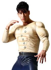北斗の拳公式コスプレグッズ 肉襦袢 メンズ 衣装 コスチューム 仮装 コスプレ