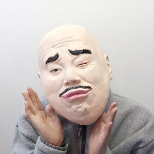 クロちゃん公式マスクなりきりマスク宴会仮装かぶりものネタパーティーグッズ仮装衣装コスプレ
