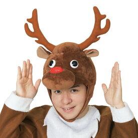 クリスマス XM コミカルトナカイかぶりもの ユニセックス メンズ レディース コスプレ Xmas プレゼント サンタクロース コスチューム