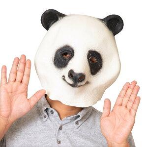 ラバーマスク パンダ マスクなりきり アニマル 動物 仮装