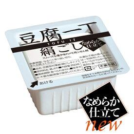 豆腐一丁 絹ごし なめらか仕立て 小 のり付きふせん紙 メモ帳 ふせん 付箋 おもしろ雑貨 おもしろグッズ 付箋 文房具 メモ用紙