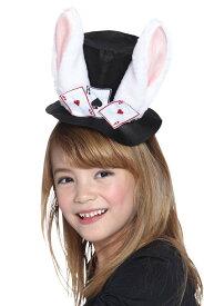 トランプうさぎカチューシャ 不思議の国のアリス ヘアアクセサリー ヘッドピース 衣装 仮装 髪飾り 変装 ハロウィン