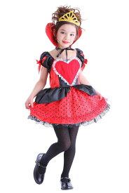 HWO ハートクイーンガールキッズ 100 キッズ 女の子 不思議の国のアリス ハートの女王 変装 仮装 コスチューム アリスインワンダーランド ハロウィン 衣装