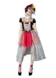 HWO ゴースト クィーン 不思議の国のアリス 女性 レディース 変装 コスチューム コスプレ 幽霊 仮装 ハートの女王 アリスインワンダーランド 衣装 ハロウィン ゾンビ
