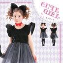 プティシャノワール140 キッズ 女の子 キャット 変装 ハロウィン コスチューム 衣装 黒猫 仮装