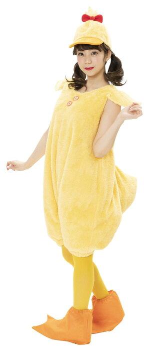 送料無料ハロウィンHWフラッフィーヒヨコガールレディースアニマルコスプレハロウィンコスチューム仮装女性用衣装
