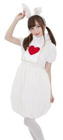 フラッフィーバニーガール ハロウィン 不思議の国のアリス アリスインワンダーランド レディース 女性 コスチューム 仮装 コスプレ 変装 衣装