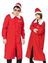 クリスマス特攻服 聖夜上等 Men's クリスマス コスプレ コスチューム サンタ サンタクロース 衣装