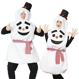 11月上旬入荷予約 だんごスノーマン クリスマス コスプレ コスチューム スノーマン