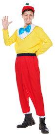ハロウィン ルービーズ 男性用トゥイードルディ 不思議の国のアリス ディズニー DISNEY メンズ 仮装 衣装 コスチューム ハロウィン コスプレ