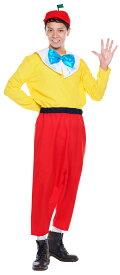 ハロウィン ルービーズ 男性用トゥイードルダム 不思議の国のアリス ディズニー DISNEY ハロウィン コスプレ コスチューム 仮装 メンズ 衣装