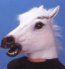 アニマルマスク 白うま 馬 動物マスク 動物のかぶりもの