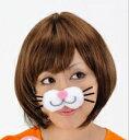 ネコのおはな しろ ネコの鼻 ねこ コスチューム コスプレ アニマル 変身 イベント