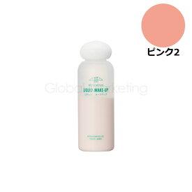 三善 リキッドメークアップミニ 100ml ピンク2 三善 ミツヨシ みつよし おしろい 化粧品 メイクアップ