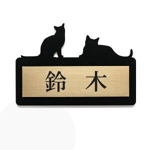 表札 ポスト 犬 猫 かわいい おしゃれ アニマル 屋外対応 動物 マンション 戸建 新築 引越 通販 テプラ 磁石 マグネット 代用 レーザー彫刻 選べるカラー ステンレス ゴールド ゆうパケット2