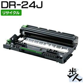 DR-24J リサイクルドラム