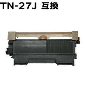 【2本以上で送料無料】TN-27J (TN27J) トナーカートリッジ 互換トナー あす楽対応