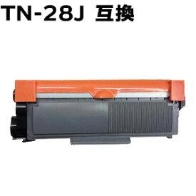 【2本以上で送料無料】TN-28J HL-L2365DW/HL-L2360DN/HL-L2320D/HL-L2300/MFC-L2740DW/MFC-L2720DN/DCP-L2540DW/DCP-L2520D/FAX-L2700DN対応 トナーカートリッジ 互換トナー あす楽対応