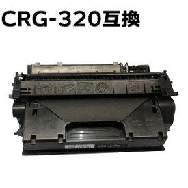 【2本以上で送料無料】 トナーカートリッジ320(CRG-320) 互換トナー MF6780dw MF6880dw MF417dw対応あす楽対応