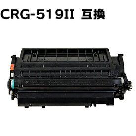 【2本以上で送料無料】トナーカートリッジ519II (CRG-519II)大容量タイプ LBP6300/LBP6330/LBP6340/LBP6600/LBP251/LBP252対応 互換トナー (即納タイプ) あす楽対応