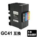 【スーパーSALE 15%OFF特価】 GC41-4PK Mサイズ GXカートリッジ 互換インク ( GC41K / GC41C / GC41M / GC41Y )【色選択自由】