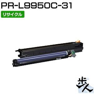 エヌイーシー用 PR-L9950C-31 リサイクルドラムユニット