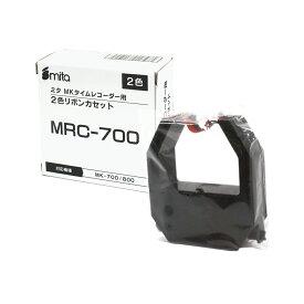 【スーパーSALE期間 10%OFF特価】 mita 電子タイムレコーダー mk-700/mk-100用 リボンカートリッジ MRC-700(赤黒2色)