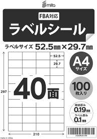 ラベル用紙 ラベルシール 40面 余白無し A4 100枚 mita