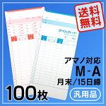 m-a-100