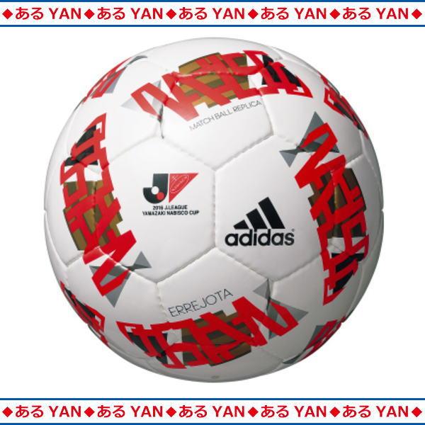 [新品][送料無料] アディダス サッカーボール AF4102NC 4号球 エレタホ Jリーグ ナビスコカップ レプリカ