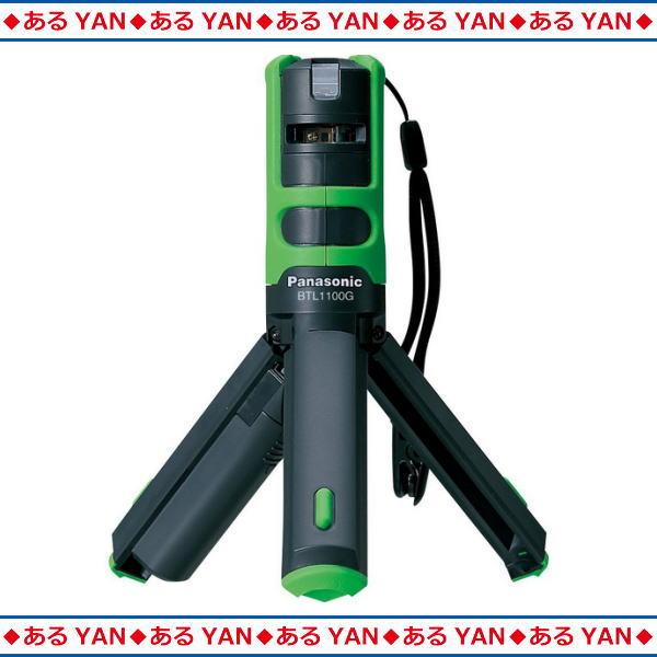 [新品][送料無料] パナソニック レーザーマーカー BTL1100G グリーン 墨出し名人 ケータイ 壁十文字 水平+鉛直タイプ