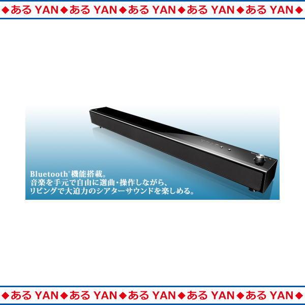 [新品][送料無料] JVC ホームシアターサラウンドシステム TH-BA31 -B ブラック スピーカー