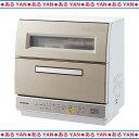 [新品][送料無料] パナソニック 食器洗い乾燥機 NP-TR9 -C ベージュ パワフルコース バイオパワー除菌
