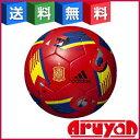 【新品】アディダス サッカーボール 4号 4号球 検定球 スカーレット ボー ジュ グライダー スペイン 人気 AF4155SP [送料無料]【smtb-ms】