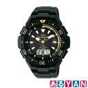 展示品 未使用品 シチズン 腕時計 MD06-312 Q&Q SOLARMATE ソーラーメイト ソーラー電源搭載 送料無料
