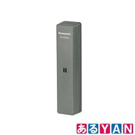 パナソニック 窓センサー KX-FSD10 DECT準拠方式 ドアホン・ファクス・電話機などの親機1台につき20台まで登録可能 新品 送料無料