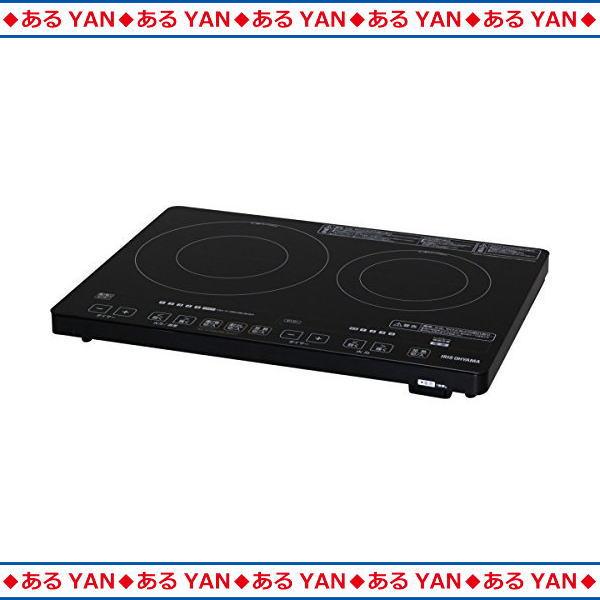 [新品][送料無料] アイリスオーヤマ IHクッキングヒーター IHC-W2S -B ブラック 2口 100V IH調理器