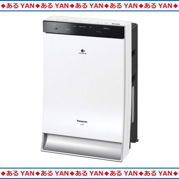[新品][送料無料] パナソニック 加湿空気清浄機 F-VXP90 -W ホワイト 空清40畳まで/加湿木造15畳プレハブ24畳まで ナノイーX ECONAVI