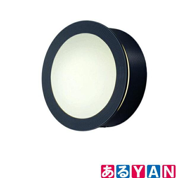 [新品][送料無料] パナソニック LED電球ポーチライト HH-SB0010L センサ付 玄関灯 明るさセンサー&人感センサー搭載