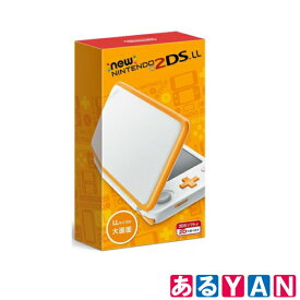 任天堂 New Nintendo 2DS LL ホワイト×オレンジ LLシリーズ最軽量 ニンテンドー 新品 送料無料