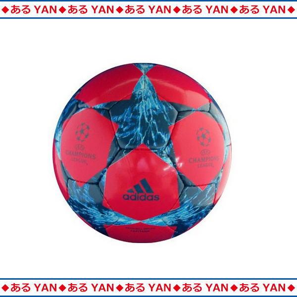 [新品][送料無料] アディダス サッカーボール AF4401WAP 4号球 フィナーレ キャピターノ