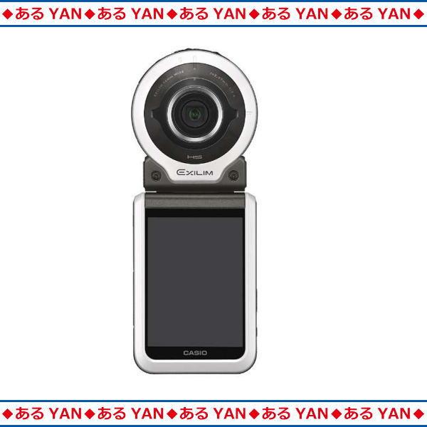 [新品][送料無料] カシオ デジタルカメラ EX-FR100 WE ホワイト 耐衝撃・防水・防塵・耐低温 1020万画素