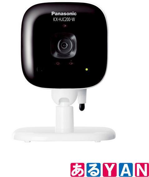 [新品][送料無料] パナソニック 屋内カメラ KX-HJC200 -W ホワイト ホームネットワークシステム