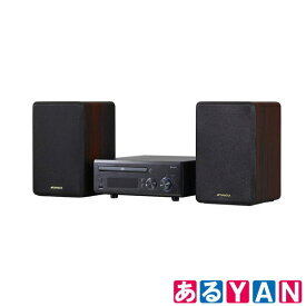 サンスイ CDステレオシステム SMC-150BT Bluetooth機能搭載 和紙 新品 送料無料