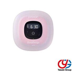 【YG】オムロン ねむり時間計 HSL-003T -PK ピンク Sleep Design Lite 体内時計を整える オムロン OMRON 新品 送料無料
